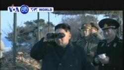 VOA國際60秒(粵語): 2013年4月5日