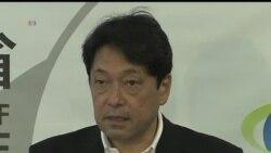 2013-07-09 美國之音視頻新聞: 日本指中國企圖用武力改變現狀