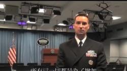 2014-01-14 美國之音視頻新聞: 美國謹慎幫助伊拉克抗擊激進分子