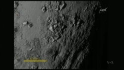 NASA Reveals Closest Look Ever at Pluto