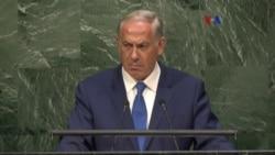 Silencio de Netanyahu sentido a través del mundo