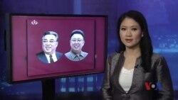 Lãnh tụ Triều Tiên Kim Jong Un được bầu vào ủy ban lập pháp cao nhất nước