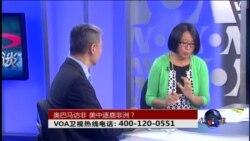 VOA卫视(2015年7月29日 第二小时节目 时事大家谈 完整版)