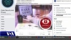 Kosovë, përhapja e lajmeve të rreme në kohën e koronavirusit