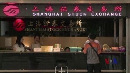 美联储主席:中国汇率造成国际金融市场动荡