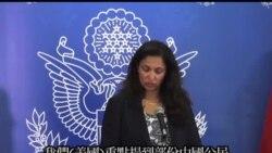 2013-08-03 美國之音視頻新聞: 美國官員指美中人權對話未達預期效果