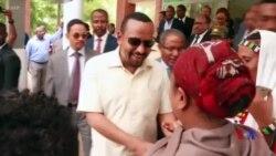 埃塞俄比亞總理阿比獲得本年度諾貝爾和平獎