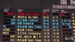 马航飞北京航班失踪 机上有154名中国乘客