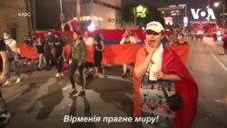 Вірменські протестувальники заблокували рух у Голлівуді. Відео