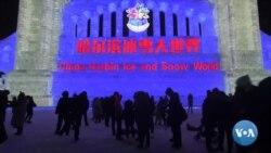 Des sculptures de glace pour un festival chinois