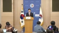韩国:朝鲜挑衅将影响北京对朝政策