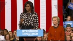 Michelle Obama: Don't Be Swayed by Trump Strategy