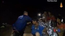 Подробиці рятувальної операції у Таїланді та огляд інших подій у світі за сьогодні. Відео