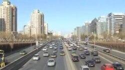 ضعف روند تجارت و تأثیر آن بالای رشد اقتصادی چین