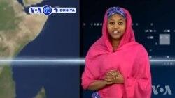 VOA60 DUNIYA: FRANCE Shugaba Francois Yayi Watsi Da Shirin Garambawul Ga Kundin Tsarin Mulkin Kasar, Maris 30, 2016
