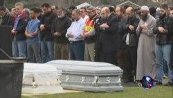 数千人悼念北卡三名丧生穆斯林