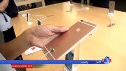 افبیآی: رمزگشایی گوشی های آیفون، محدود بود