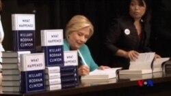 希拉里新書《何以致敗》回顧2016年大選