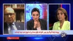 واکنشها به نشست خبری رئیس جمهوری آمریکا درباره توافق اتمی با ایران