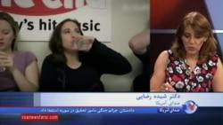 آیا مصرف آب آشامیدن زیادی می تواند کشنده باشد؟