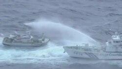 日本和台湾船只在东海互射高压水龙