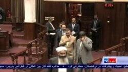 نظریات اعضای ولسی جرگه به تجدید پروسه مصالحه با طالبان