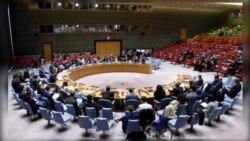 L ONU Renouvle Misyon li an ann Ayiti, MINUJUSTH, pou 1 An