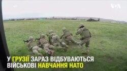Війська НАТО в Грузії 10 років після російської окупації. Відео