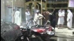 伊拉克炸彈爆炸導致22人喪生