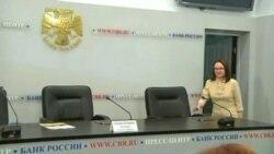 Что стало причиной выхода 8 крупнейших банков России из Ассоциации российских банков?