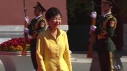 Beijing Likely on Agenda as S. Korean President Visits DC