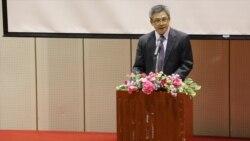 美国在台协会台北办事处处长梅健华谈与台湾联手办活动(原声视频)