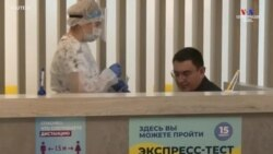 Քովիդ հիվանդությունից մահվան թվի ռեկորդային ցուցանիշ` Ռուսաստանում