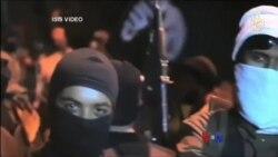 ISIS အဖဲြ႔အေပၚ အေမရိကန္မူဆလင္ေတြရဲ႕ သေဘာထား
