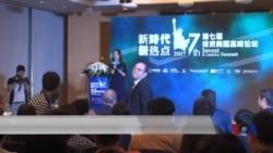川普女婿之妹在华推投资换绿卡项目掀波澜