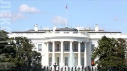 Shutdown - Закрытие правительства