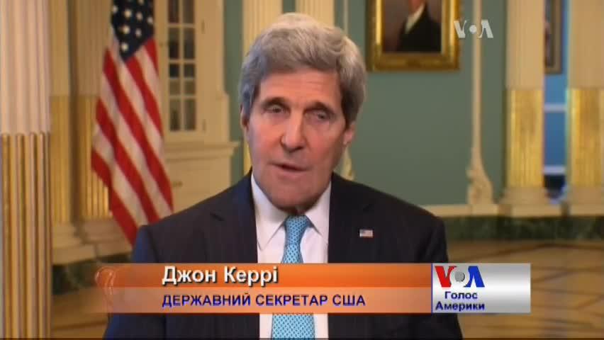 Керрі : Санкції проти Росії лише почались