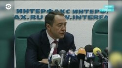 Расследование смерти экс-министра Михаила Лесина
