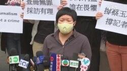 參與製作元朗721事件節目的香港電台編導首次出庭應訊 案件押後再審