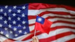 时事经纬(2021年1月14日) - 美驻联合国大使无缘访台, 台湾朝野反应不同; 新冠疫情给维权者带来更多障碍,上访难上加难