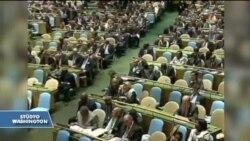 BM Genel Kurulu 71. Dönem Çalışmaları Başladı