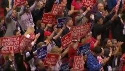Национальный съезд республиканцев: день четвертый