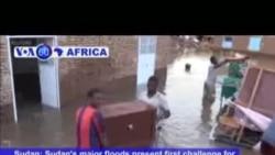 Congo: Ingamba z'Isuku Zakajijwe mu Mashuri Hirindwa Ebola