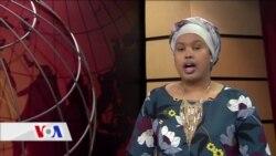 Minnesota: Weerarkii Masjidka oo la baarayo