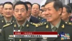 VOA连线:北京32位独立参选人大代表:百姓需要真正的人民代表