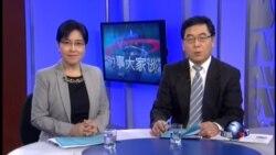 VOA卫视(2015年2月11日 第二小时节目)