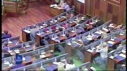 Parlamenti i Kosovës mblidhet më 12 shtator