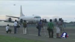 日本侦察机现身南海争议水域上空