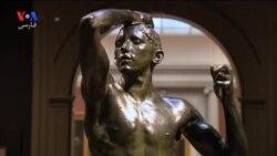 نمایشگاهی از آثار «آگوست رودن» مجسمه ساز فرانسوی در نیویورک