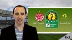 VOA Sports du 20 septembre 2017 : les 1/4 de finale retour de la Ligue africaine des champions